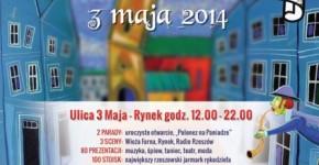 Paniaga 2014
