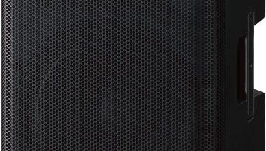 Yamaha DXR 12 kolumna aktywna 1100W